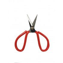 Ножницы для прорезания карманов
