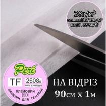 Флізелін клеєвий для вишивки 26г/м2