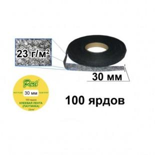 Павутинка клейова чорна 30 мм