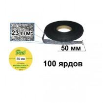 Павутинка клейова чорна 50 мм