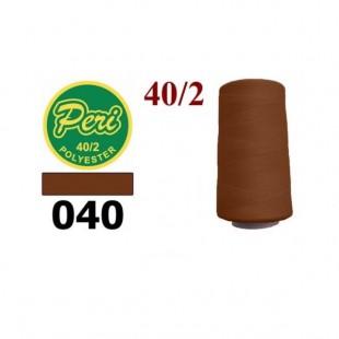 Швейні нитки Peri 4000 ярдів № 040