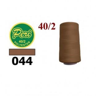 Швейні нитки Peri 4000 ярдів № 044