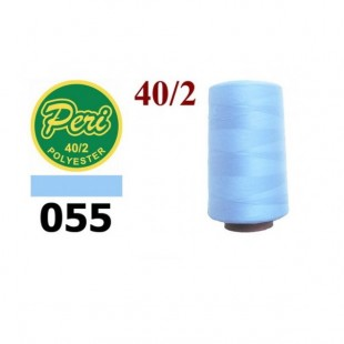 Швейные нитки Peri 4000 ярдов № 055