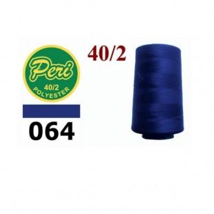 Швейные нитки Peri 4000 ярдов № 064