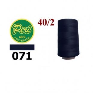 Швейні нитки Peri 4000 ярдів № 071