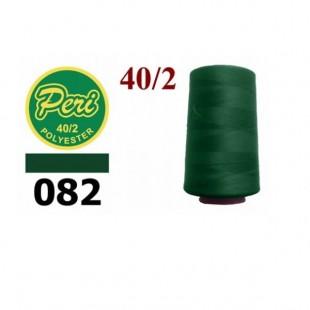 Швейные нитки Peri 4000 ярдов № 082