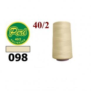 Швейные нитки Peri 4000 ярдов № 098