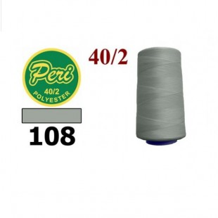 Швейні нитки Peri 4000 ярдів № 108