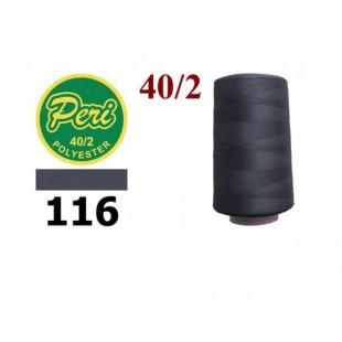 Швейные нитки Peri 4000 ярдов № 116