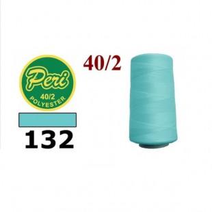Швейные нитки Peri 4000 ярдов № 132