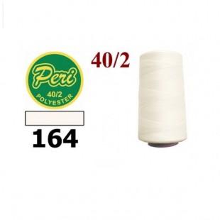 Швейные нитки Peri 4000 ярдов № 164