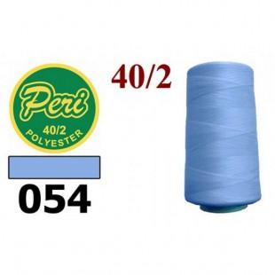 Швейні нитки Peri 4000 ярдів № 054