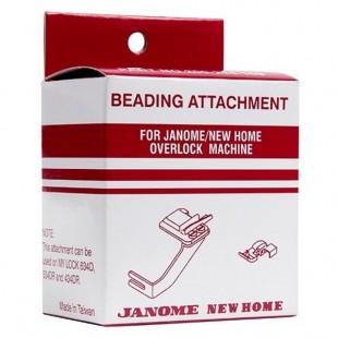 Лапка для вшивання бісера для оверлоків JANOME 200-214-108