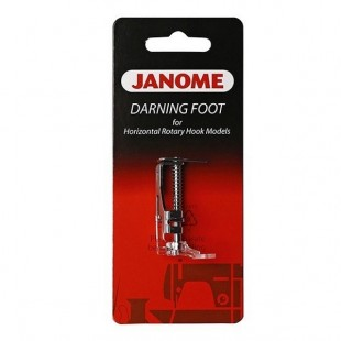 Лапка для стібки, штопання і квілтінга Janome 200-349-000