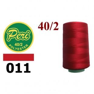 Швейные нитки Peri 4000 ярдов № 011