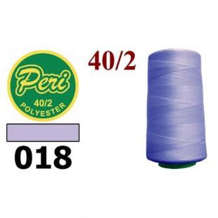 Швейные нитки Peri 4000 ярдов № 018