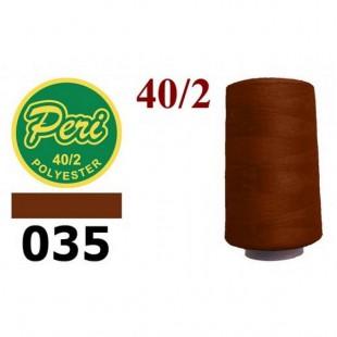 Швейні нитки Peri 4000 ярдів № 035