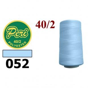 Швейные нитки Peri 4000 ярдов № 052