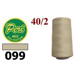 Швейные нитки Peri 4000 ярдов № 099