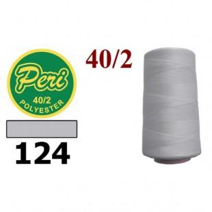 Швейні нитки Peri 4000 ярдів № 124