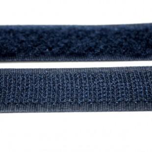 Застежка текстильная темно-синяя 20мм