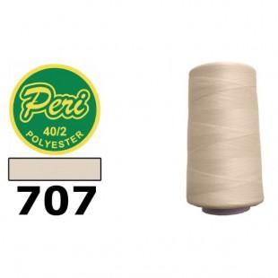 Швейні нитки Peri 4000 ярдів № 707