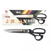 Ножницы JinJian 250 белые