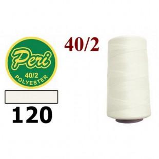 Швейні нитки Peri 4000 ярдів № 120