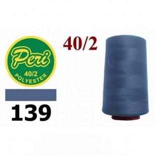 Швейные нитки Peri 4000 ярдов № 139