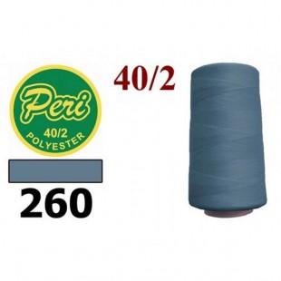Швейні нитки Peri 4000 ярдів № 260