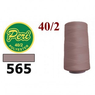 Швейные нитки Peri 4000 ярдов № 565