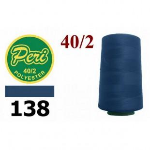Швейные нитки Peri 4000 ярдов № 138