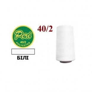 Швейні нитки Peri 4000 ярдів № 000 (біла)