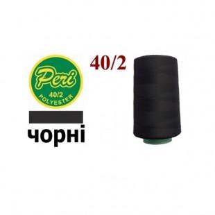 Швейные нитки Peri 4000 ярдов № 000 (черная)