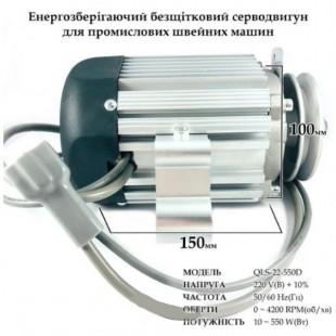 Сервомотор Q Power 82