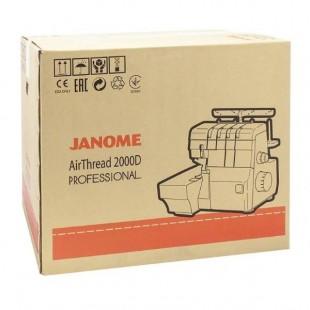 Коверлок Janome AirThread 2000D
