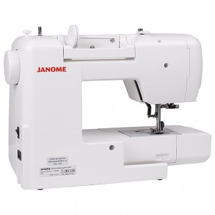 Швейная машина Janome Quality Fashion 7900