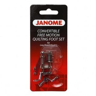 Набір лапок для квілтінга і вільно-ходового простібування QBS Janome 202-002-004