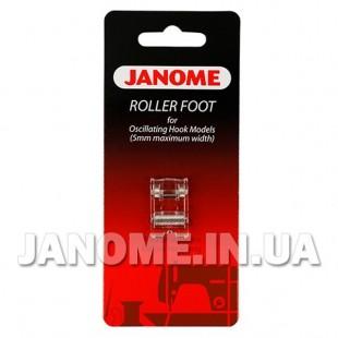 Лапка с роликами Janome 200-142-001