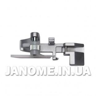 Лапка потайного стежка JANOME 200-203-104