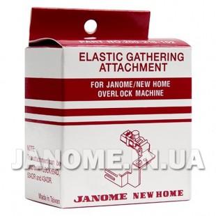 Лапка для вшивания резинки для оверлоков JANOME 200-218-102