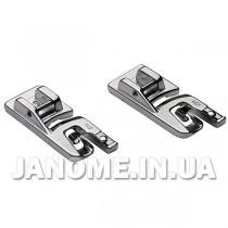 Комплект лапок для подрубки (на 4 и 6 мм) Janome 200-326-001