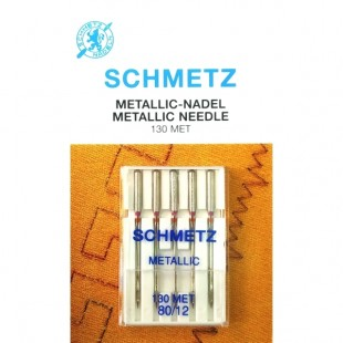 Набор игл Schmetz Metallic №80