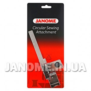 202-106-009 JANOME 202106009 Приспособление для вышивания идеального круга