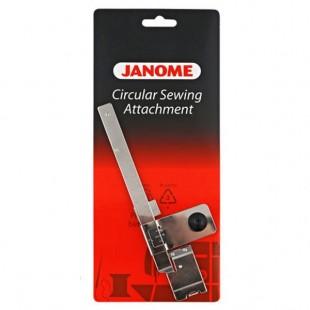 200-024-109 JANOME 200024109 Приспособление для вышивания идеального круга