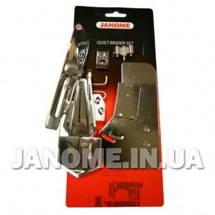 Окантовувач для швейних машин Janome 846-421-007