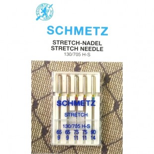Набор игл Schmetz Stretch №65-90