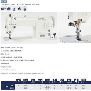 Промышленная машина Typical GC 6-7 - D