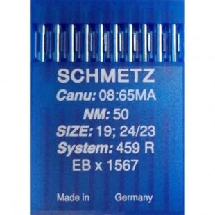 Набор игл Schmetz 459 R № 50