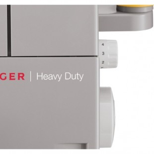 Оверлок Singer 14HD854 Heavy Duty